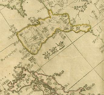 1810년 일본의 다카하시 가케야스가 그린 신정만국전도의 일부 조선해.jpg