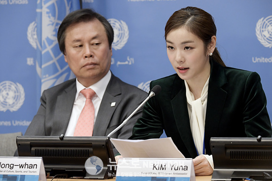 Press Briefing on Building a Peaceful World Through Sport, Olympic Ideal.jpg