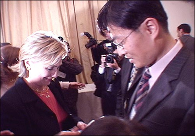 힐러리클린턴과함께.jpg