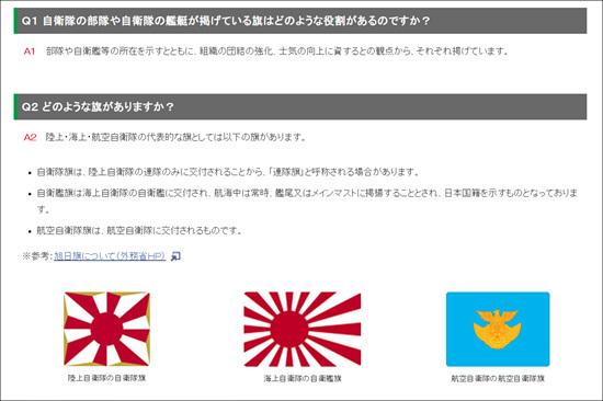 일본방위성.jpg