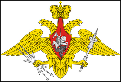 Russian Space Forces minor emblem.jpg