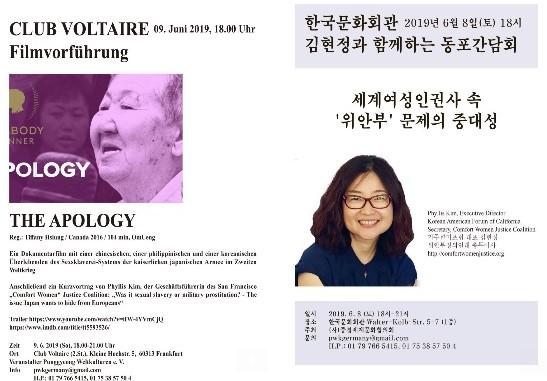 김현정 대표.jpg