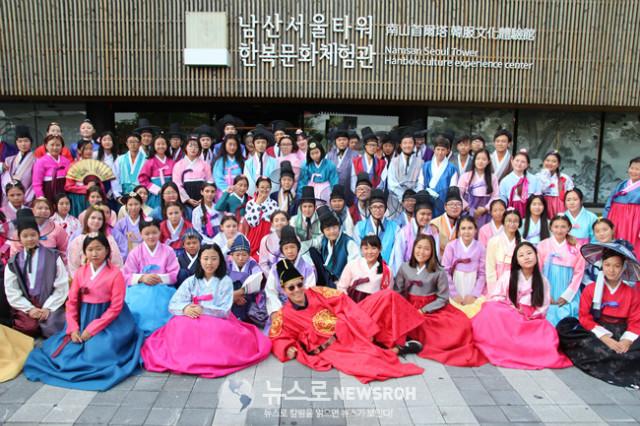 사진2. 작년(2018) 고려인청소년한국어집중캠프 한복체험.jpg