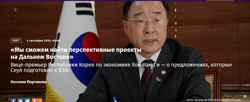 홍남기 부총리 러언론.jpg