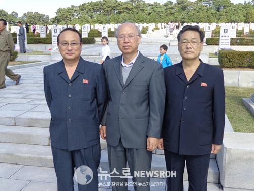 10김책공대학장과 오른쪽.jpg
