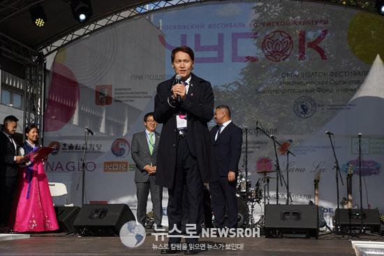 김 로베르트 김병화재단 회장(행사 주최).jpg