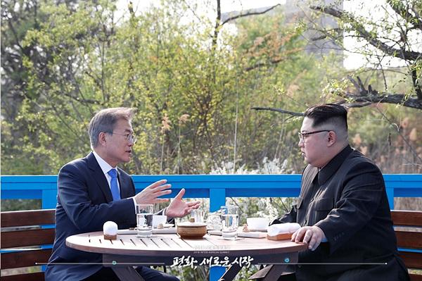 InterKorean_Summit_1st_v19.jpg
