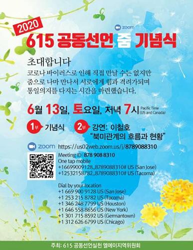 KakaoTalk_Photo_20200614_1057_55708.jpg